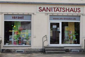 Sanitätshaus Israel